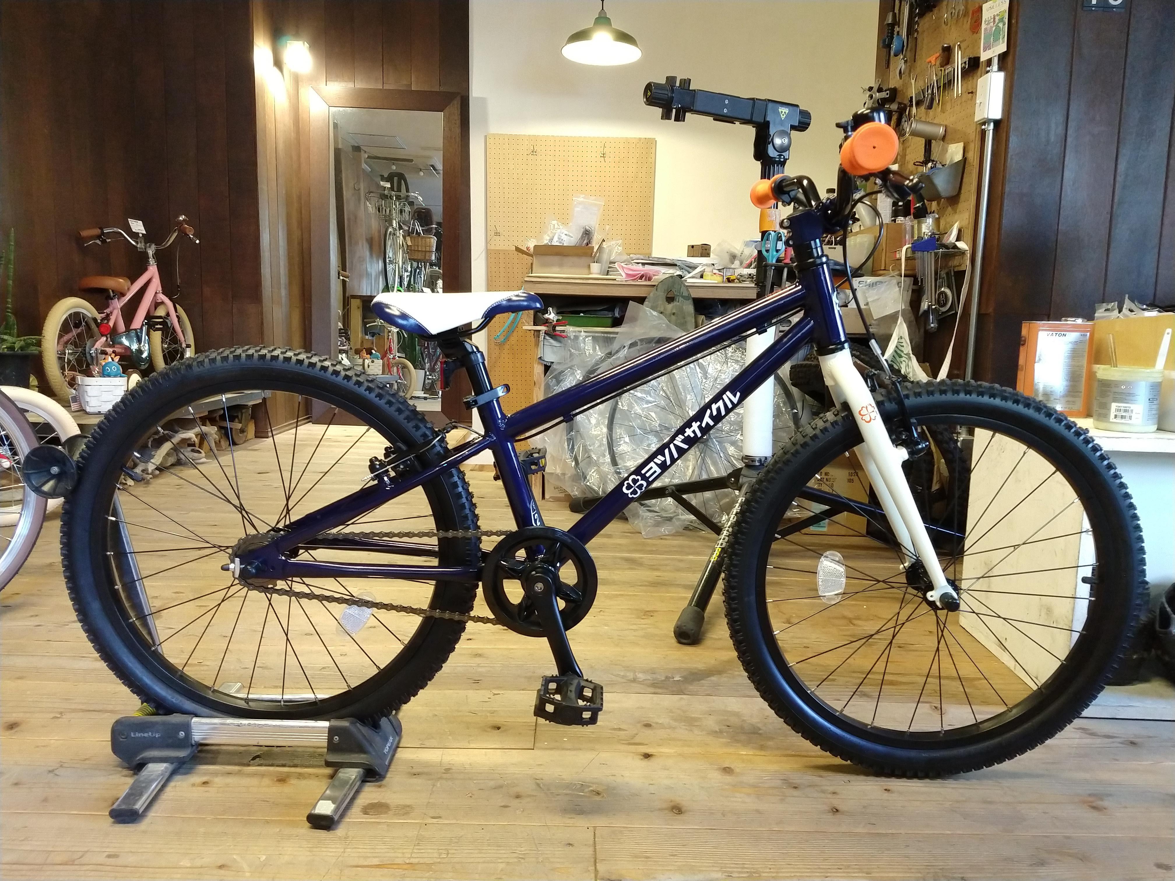僕が今欲しいのはこんな自転車。ヨツバサイクル22インチと20インチ