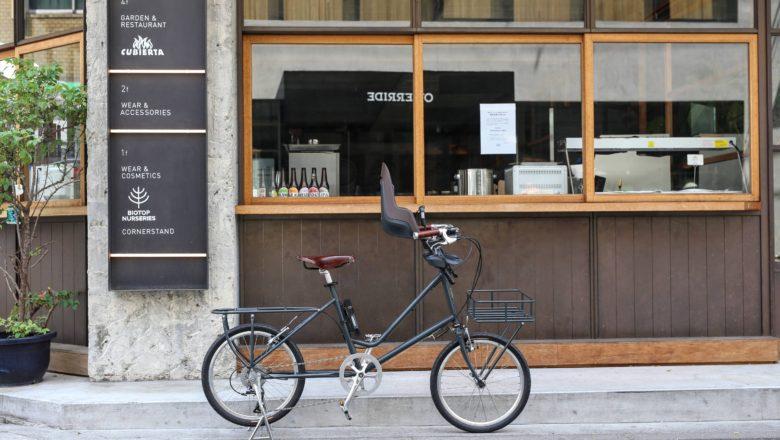 最高のチャイルドシート付き自転車をお探しなら