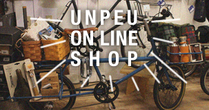 UNPEU on line shop